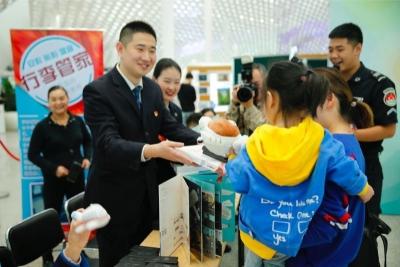 深航开展3.15国际消费者权益日活动