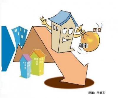 深圳首套房贷利率回调