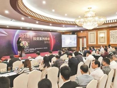 深圳创投业逆势扩张领风骚  2018年投资金额较上年增长8%