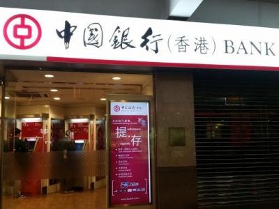 太方便!香港居民在港就可开通内地账户啦!