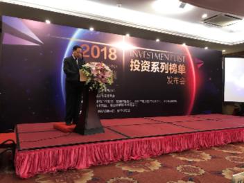 2018年度中国深圳创投系列榜单揭榜!快来看哪些机构上榜