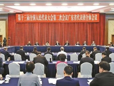 广东代表团举行全体会议审议《外商投资法(草案)》