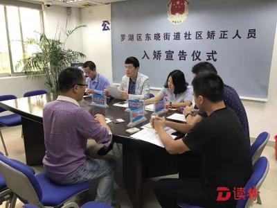 """东晓街道司法所负责人方少帆:""""微改革""""见大成效"""