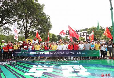 奥运冠军与东莞5000市民徒步15公里做公益