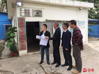 深圳外国语学校龙岗校区周边配套道路土地整备项目签约完成