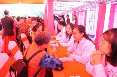 """三八妇女节,全国""""两癌防治""""大型公益活动在深圳举行"""