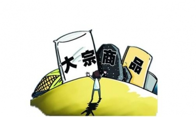 全国政协委员张劲:发展大宗商品供应链,助力制造业转型升级