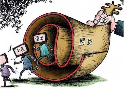 不能随意关门跑路!深圳拟推出网贷平台良性退出指引