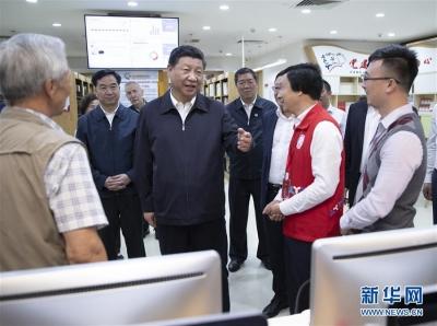 深圳:法治建设引领,社会治理新格局