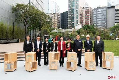 香港工业文化主题公园启用
