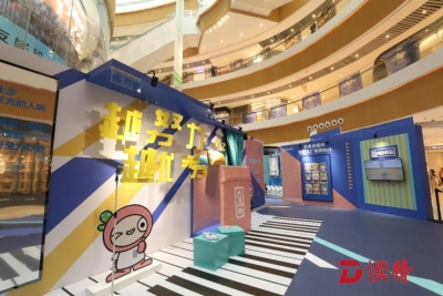 《青春有你》广东唯一官方粉丝站正式亮相深圳来福士广场