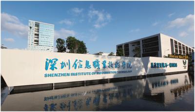 深圳信息学院自主招生27日报名!全省招生至少710人
