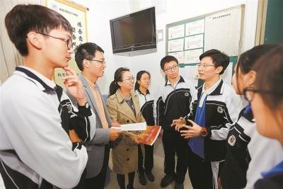 点赞!深圳高中生提案被带上政协会议