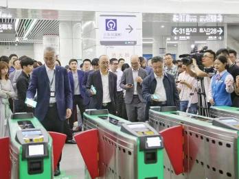 坐地铁出租车实现网上开发票  深圳区块链电子发票推广交通行业