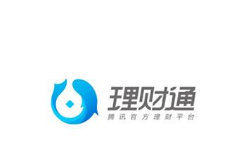 腾讯理财通科创板基金今日全网首发