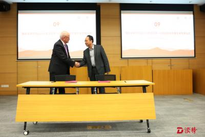 北大国际法学院与最高人民法院第一巡回庭签署备忘录