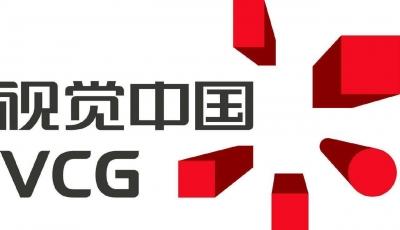 视觉中国致歉:对不合规图片做下线处理