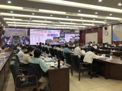 2019年深圳市三防指挥部全体成员会议召开,坚决打赢今年三防攻坚战