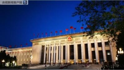 【国际锐评】五大举措推动中国更高水平开放