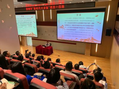 新时代大讲堂丨四声炮响与百年国运——中国道路的世界意义