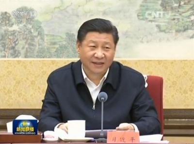 广大青年热议习近平在中央政治局第十四次集体学习时的讲话
