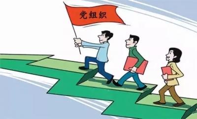 广东省委常委、组织部部长张义珍强调:全面提高基层党建工作质量