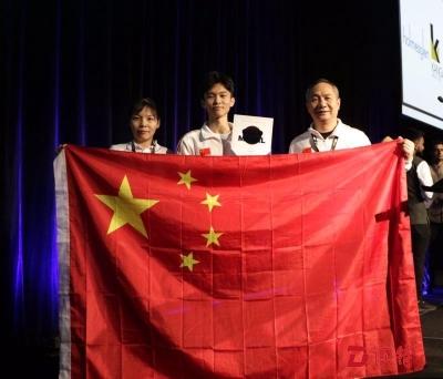 澳大利亚全球技能挑战赛 深圳技师学院学子勇夺金牌