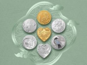 心形纪念金币来啦!央行今天开始发行,最大发行量1万枚