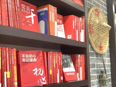 东莞大朗建首家红色文化主题馆,党员群众在家门口找到党建阵地