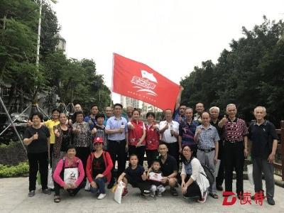 """深圳新安:""""灵芝之声""""河畔微党课开讲啦"""