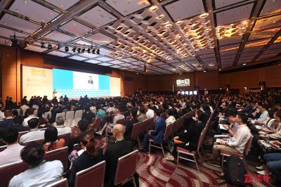 以数据驱动创新 70位专家业界领袖出席香港互联网经济峰会