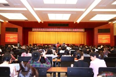 深圳举办《中共中央关于加强党的政治建设的意见》专题学习会