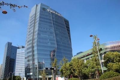 民生银行一季度实现净利润157.92亿元