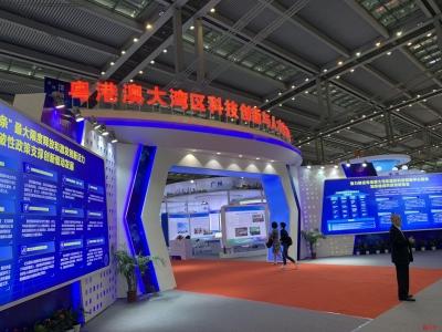 """初创型企业人才大会""""找找找""""  不约而同来到深圳创业"""