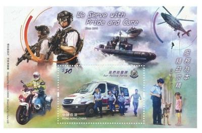 香港邮政发行警察特别邮票
