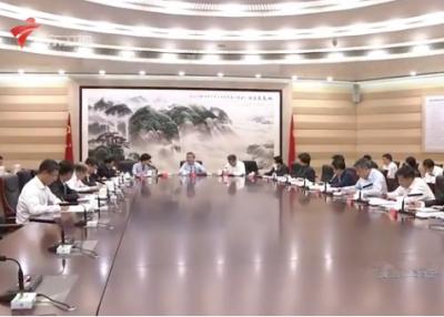 省委常委会召开会议,认真学习贯彻《党政领导干部选拔任用工作条例》