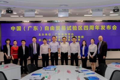 硕果累累!广东首次发布自贸区制度创新最佳案例