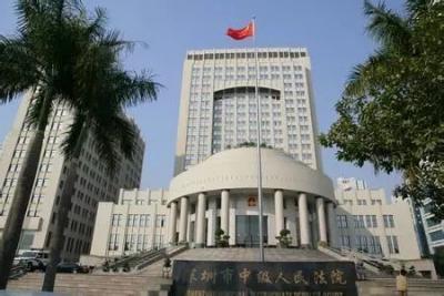 深圳中院发布2018年知识产权十大典型案例