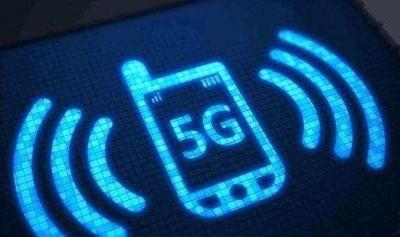 韩国为普通用户开通5G手机网络:套餐昂贵,覆盖有限
