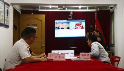 广东首家在线司法确认工作室成立一年半  在线司法确认服务已铺遍福田