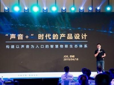 """云知声在深圳举办""""技术开放日"""":未来智能机器可感知你的情绪"""