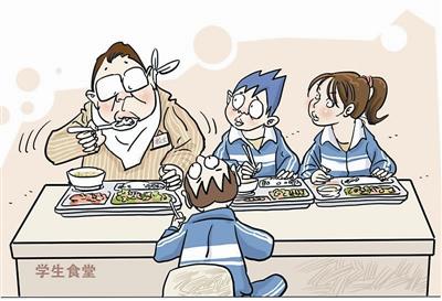 陪餐制能否守住学生舌尖上的安全?这仅仅是开始