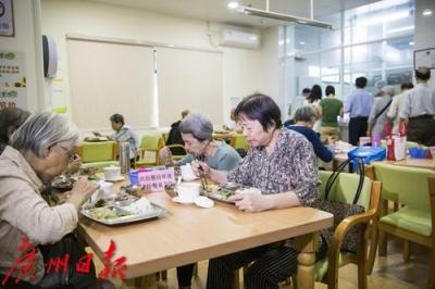取消养老机构设立许可!广东全面放开养老服务市场