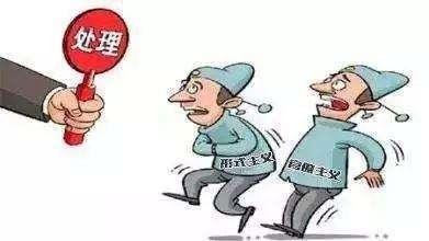 深圳今年以来多管齐下集中整治形式主义、官僚主义