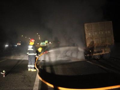 高速路货车起火!消防队动用泡沫水枪及时扑灭火情