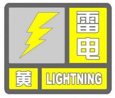 深圳市取消所有暴雨预警,全市雷电预警生效中