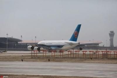 """英国网友惊叹""""中国效率"""":伦敦机场加条跑道都要争吵10年"""
