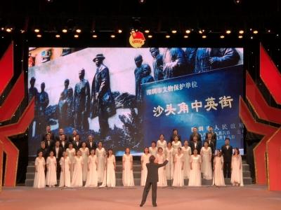 盐田区开展纪念五四运动100周年系列活动
