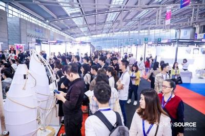 FS2019深圳国际服装供应链博览会春季展开幕