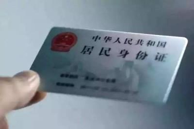 从北大弑母案吴谢宇的30多张身份证谈起